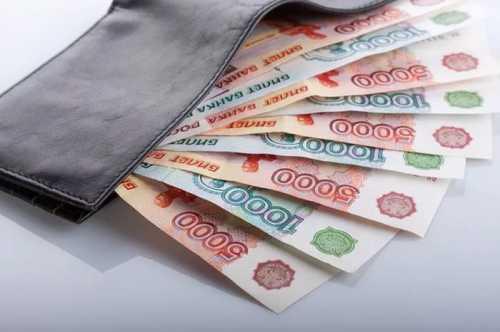 неправильные денежные цели