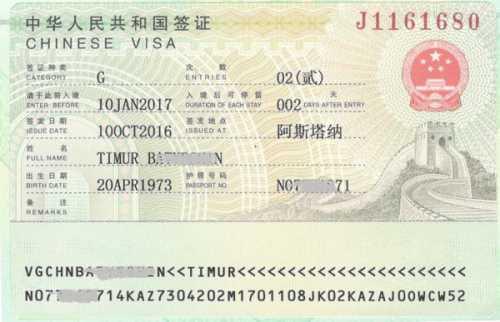 виза в канаду для россиян в 2019 году: как получить самостоятельно туристическую визу, сроки оформления