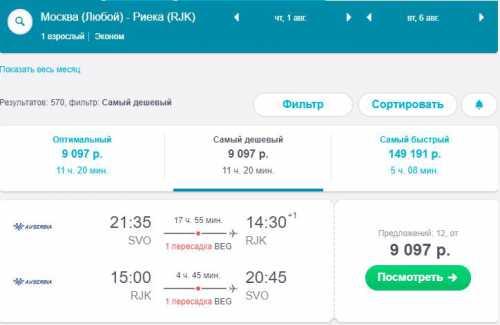 виза в испанию для белорусов: оформление и список необходимых документов в 2019 году