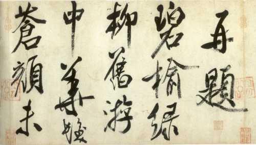 об изучении языков азиатских